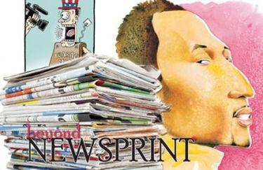 Beyond Newsprint: 6 Akron Beacon Journal Artists