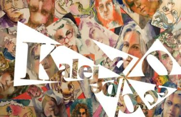 Kaleidoscope 2012: The Alliance for Visual Arts