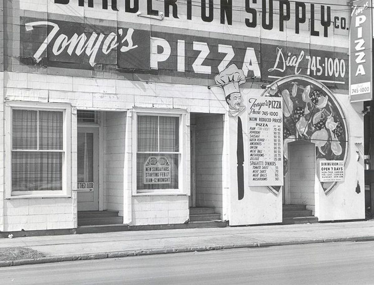 Black and white photo from downtown Barberton Ohio pizza 1950s pizza shop